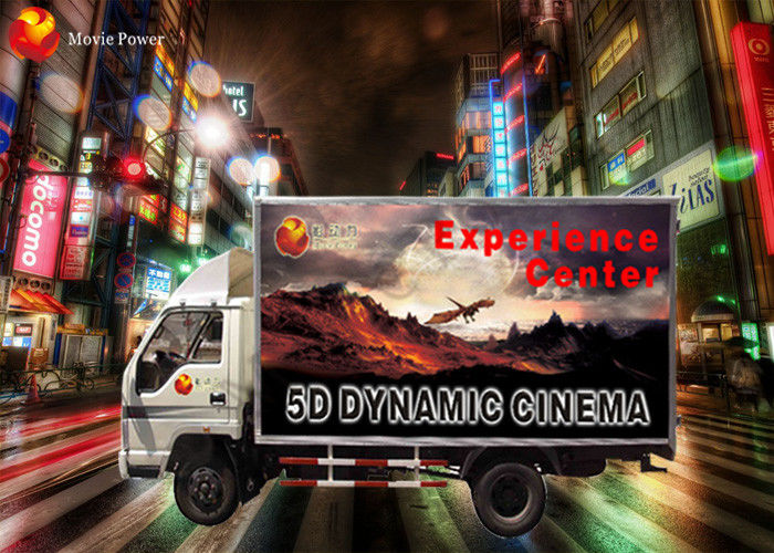 Infatuated Film Experience Mobile 7D Cinema Equipment With Shooting Gun