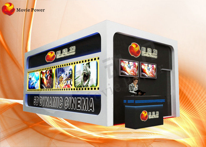 Leg Sweep / Vibration 7D Cinema Cabin XD Movie Theater CE / ISO9001